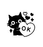 大人かわいい黒ねこ×シンプル(個別スタンプ:05)