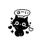 大人かわいい黒ねこ×シンプル(個別スタンプ:06)