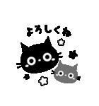 大人かわいい黒ねこ×シンプル(個別スタンプ:07)