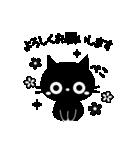 大人かわいい黒ねこ×シンプル(個別スタンプ:08)
