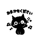 大人かわいい黒ねこ×シンプル(個別スタンプ:13)