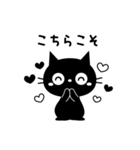 大人かわいい黒ねこ×シンプル(個別スタンプ:14)