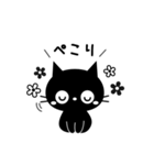 大人かわいい黒ねこ×シンプル(個別スタンプ:15)