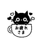 大人かわいい黒ねこ×シンプル(個別スタンプ:16)