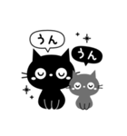 大人かわいい黒ねこ×シンプル(個別スタンプ:17)