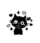 大人かわいい黒ねこ×シンプル(個別スタンプ:20)