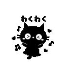 大人かわいい黒ねこ×シンプル(個別スタンプ:21)