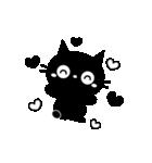 大人かわいい黒ねこ×シンプル(個別スタンプ:23)