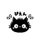 大人かわいい黒ねこ×シンプル(個別スタンプ:24)