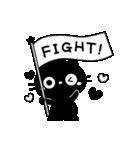 大人かわいい黒ねこ×シンプル(個別スタンプ:25)