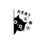 大人かわいい黒ねこ×シンプル(個別スタンプ:26)