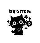 大人かわいい黒ねこ×シンプル(個別スタンプ:28)