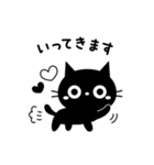 大人かわいい黒ねこ×シンプル(個別スタンプ:29)