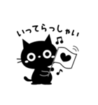 大人かわいい黒ねこ×シンプル(個別スタンプ:30)