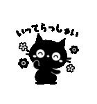 大人かわいい黒ねこ×シンプル(個別スタンプ:31)