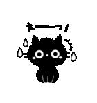 大人かわいい黒ねこ×シンプル(個別スタンプ:33)