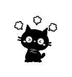 大人かわいい黒ねこ×シンプル(個別スタンプ:34)