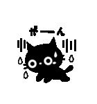 大人かわいい黒ねこ×シンプル(個別スタンプ:35)