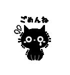 大人かわいい黒ねこ×シンプル(個別スタンプ:36)