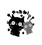 大人かわいい黒ねこ×シンプル(個別スタンプ:37)