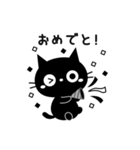 大人かわいい黒ねこ×シンプル(個別スタンプ:39)