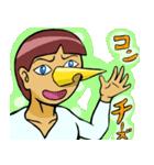 チーズっぱな(個別スタンプ:1)