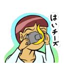チーズっぱな(個別スタンプ:6)