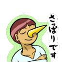 チーズっぱな(個別スタンプ:11)
