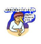 チーズっぱな(個別スタンプ:14)