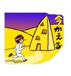 チーズっぱな(個別スタンプ:16)