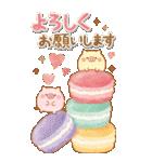 BIGなスイーツ★大人かわいい子ブタ(個別スタンプ:4)