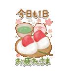 BIGなスイーツ★大人かわいい子ブタ(個別スタンプ:18)