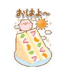 BIGなスイーツ★大人かわいい子ブタ(個別スタンプ:33)