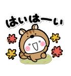 秋におススメ♡毎日使える大人スタンプ(個別スタンプ:1)