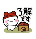 秋におススメ♡毎日使える大人スタンプ(個別スタンプ:2)