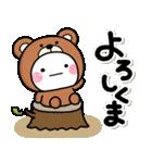 秋におススメ♡毎日使える大人スタンプ(個別スタンプ:13)