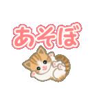 ちび猫 よく使うでか文字(個別スタンプ:1)