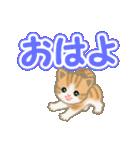 ちび猫 よく使うでか文字(個別スタンプ:2)