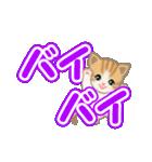ちび猫 よく使うでか文字(個別スタンプ:6)