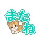 ちび猫 よく使うでか文字(個別スタンプ:7)