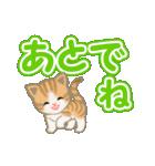 ちび猫 よく使うでか文字(個別スタンプ:8)