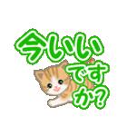 ちび猫 よく使うでか文字(個別スタンプ:9)