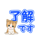 ちび猫 よく使うでか文字(個別スタンプ:10)