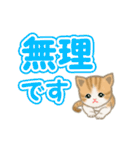 ちび猫 よく使うでか文字(個別スタンプ:12)