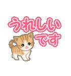 ちび猫 よく使うでか文字(個別スタンプ:16)