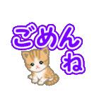 ちび猫 よく使うでか文字(個別スタンプ:18)