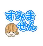 ちび猫 よく使うでか文字(個別スタンプ:19)