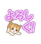 ちび猫 よく使うでか文字(個別スタンプ:21)