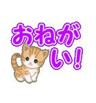 ちび猫 よく使うでか文字(個別スタンプ:22)
