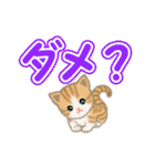 ちび猫 よく使うでか文字(個別スタンプ:23)